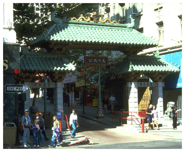Chinatown Gate: Sep 3rd, 1999: The Chinatown Gate on the corner of Grant Avenue and Bush Street. (004)